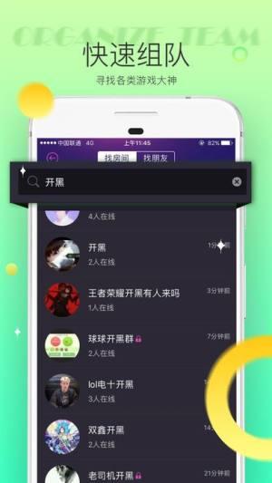 考米语音交友ios手机版app图片1