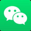 微信手机号转账app最新安卓版 v7.0.8