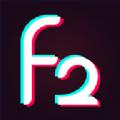 f2代短视频app官网版