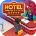 帝国酒店大亨游戏