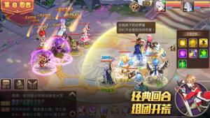 驯龙物语iOS正式版图片3