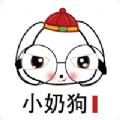 小奶狗app官网版
