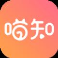 喵知app