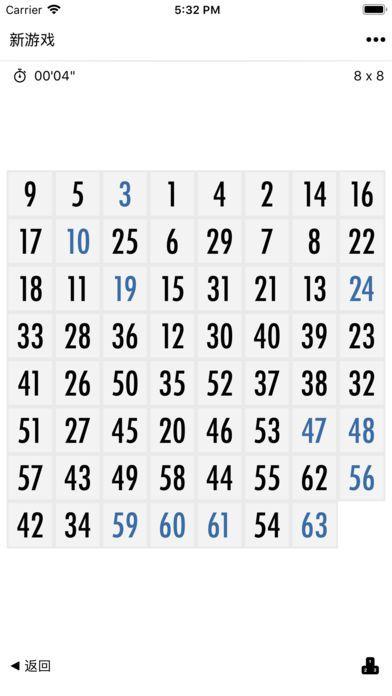 最强大脑数字迷盘游戏图片5