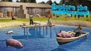 猪的一生模拟器完整版图2