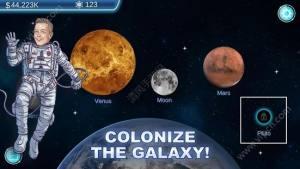 银河殖民者手机版图2