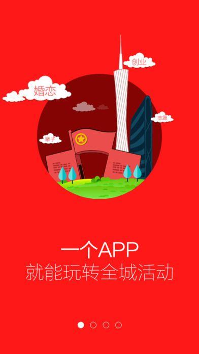 网上共青团智慧团建官网手机版图片2