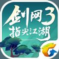 剑网3指尖江湖腾讯版