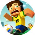 微信全民足球小游戏