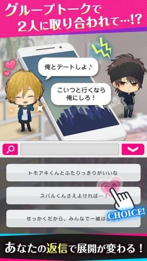 选择亲爱的安卓手机版图片2