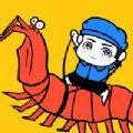 皮皮虾传奇破解版