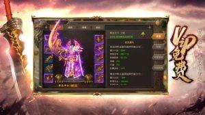 王城英雄HD手游安卓最新版图片1