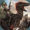 方舟恐龙挑战游戏