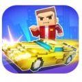 3D赛车闪电狂飙游戏