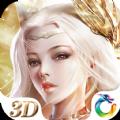 屠龙之谷游戏正版 v2.0.0