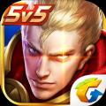 王者荣耀王者模拟战手游官网安卓版 v1.52.1.5