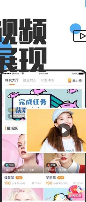 蘑菇app手机版图片1