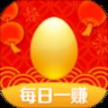 金鑫app正式版