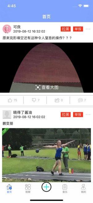 鑫鑫资讯官网app正式版图片1