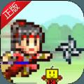 开罗合战忍者村物语无限金币破解版(Ninja Village) v3.10