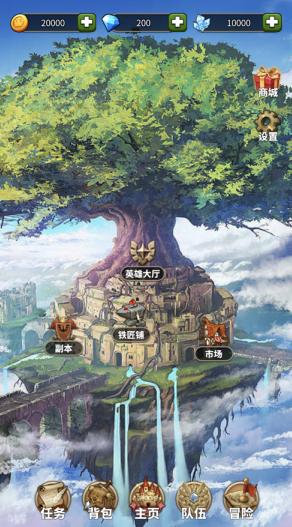 终焉骑士团游戏图2