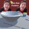郭老师3D捞水果官方版