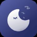 入睡助手app