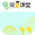 青骄第二课堂初二禁毒答案2020