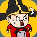 三国创业记游戏 v1.4
