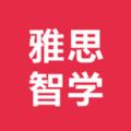 雅思智学app