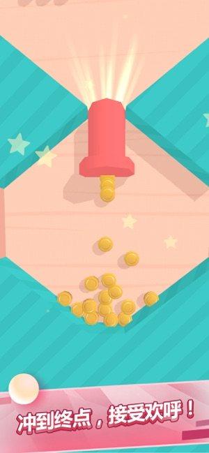 引力大师游戏苹果版图片1