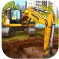 挖掘机模拟手游