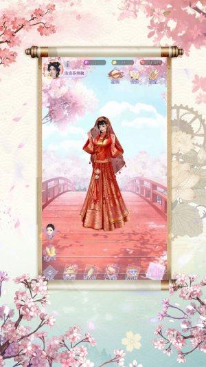 恋爱宫妃游戏官方版图片1