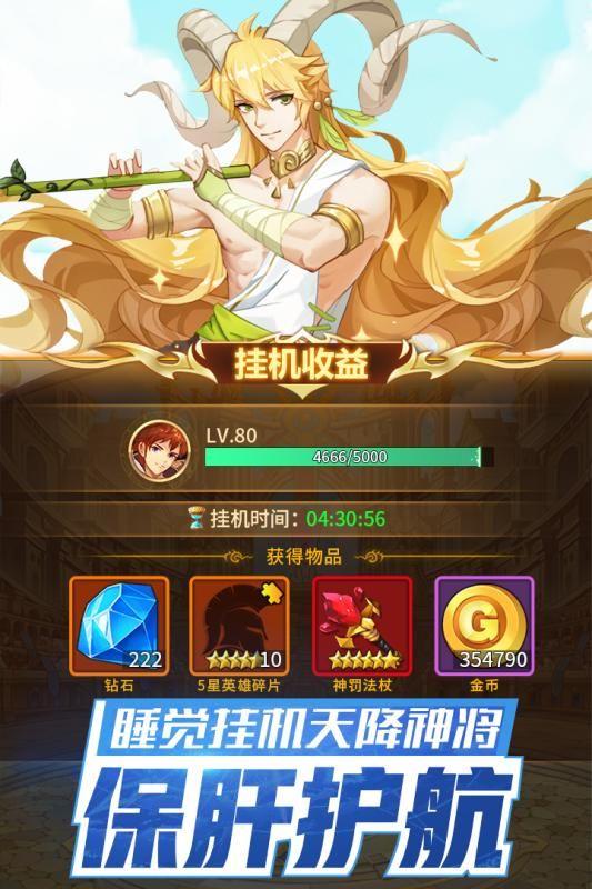妖精的尾巴百年任务官方版图片2
