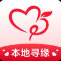 相亲结婚吧婚恋社交app