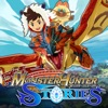 怪物猎人物语2游戏