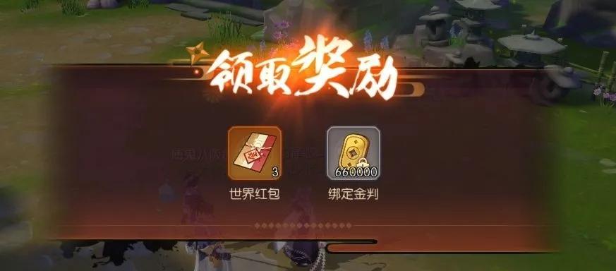 侍魂胧月传说9月23日更新内容介绍 9月23日更新汇总分享[多图]