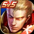 王者火力对决2.0软件安装最新版 v1.61.1.6