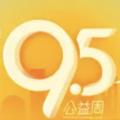 支付宝2020年95公益周官方手机版 10.2.0.9000