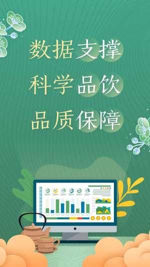 51茶馆app图2