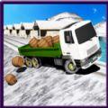 高速卡车爬山游戏