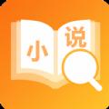 小书亭百万热门小说APP免费版 v1.1