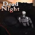 亡者之夜游戏