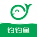 钓钓鱼app手机版 v1.0.0