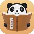 小熊读书app手机版 v1.0.0