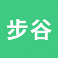 步谷app
