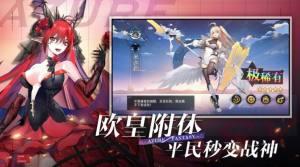 双生幻想碧蓝大陆手游官方版图片1