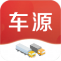今日车源app