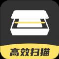 文字文件扫描仪app