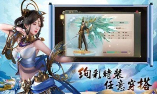 上古修仙万妖神迹手游图片4